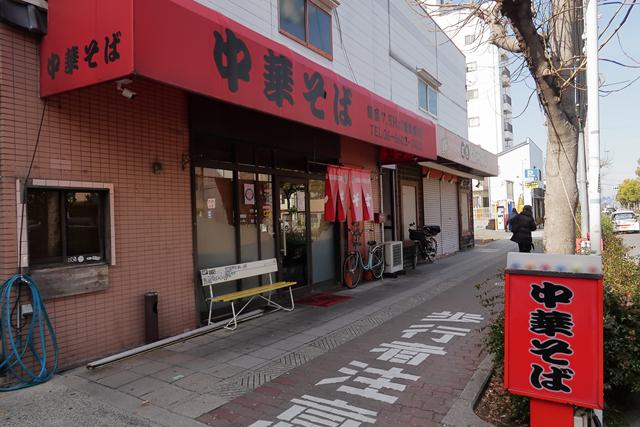 210210-麵屋75Hz東住吉店-002-S
