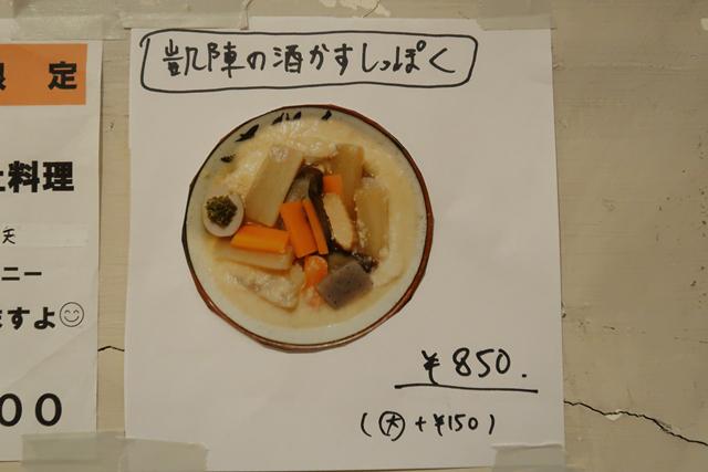 210217-01-Udon Kyutaro-005-S