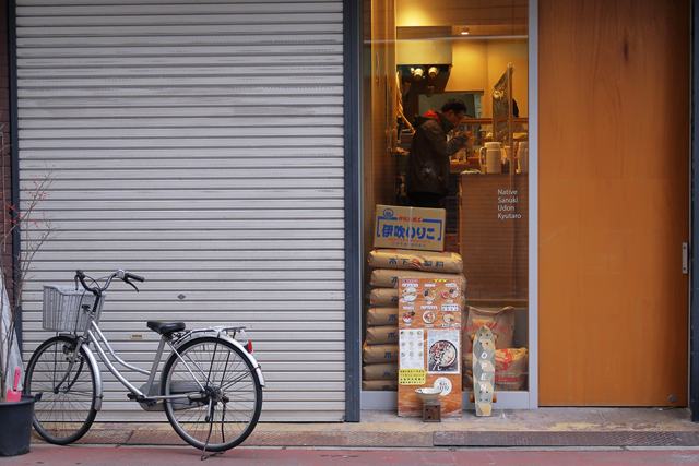 210217-01-Udon Kyutaro-009-S