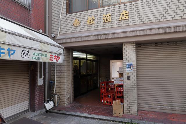 210227-赤松酒店-002-S