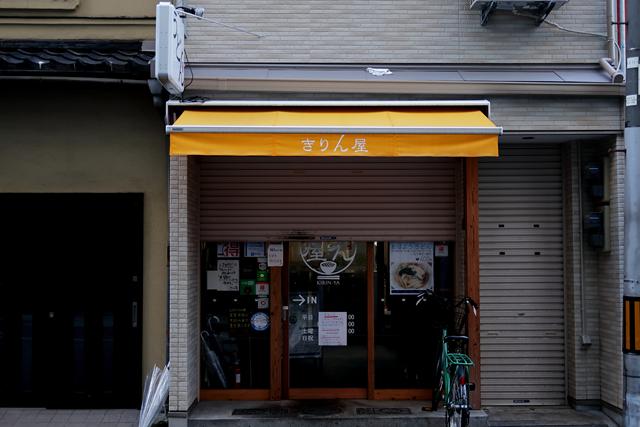 210304-きりん屋-002-S