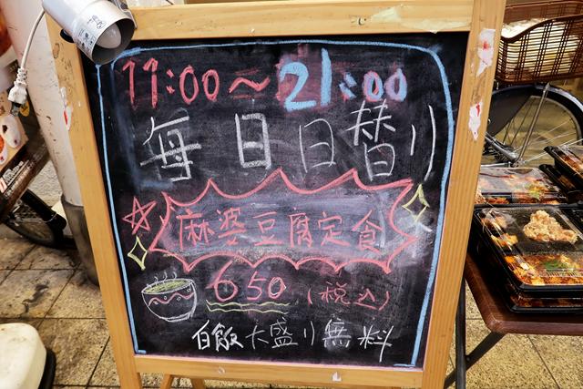 210308-b-旭日中国飯店-004-S