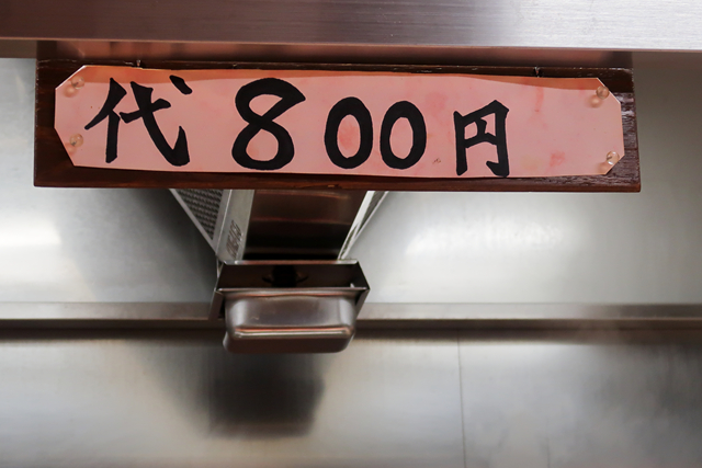 210310-担担-003-S