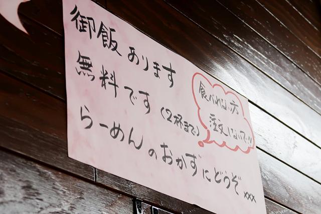 210310-担担-004-S