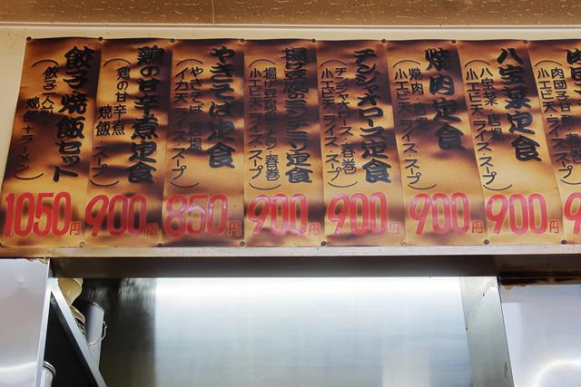 210311-中国料理 翠明-006-S