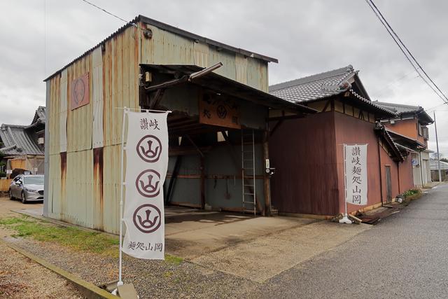 210313-讃岐麺処 山岡-003-S