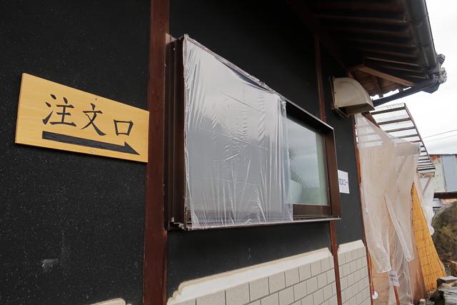 210313-讃岐麺処 山岡-008-S