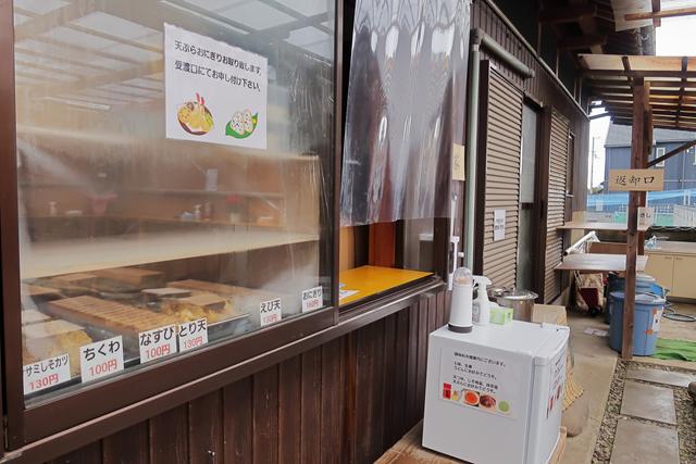 210313-讃岐麺処 山岡-009-S