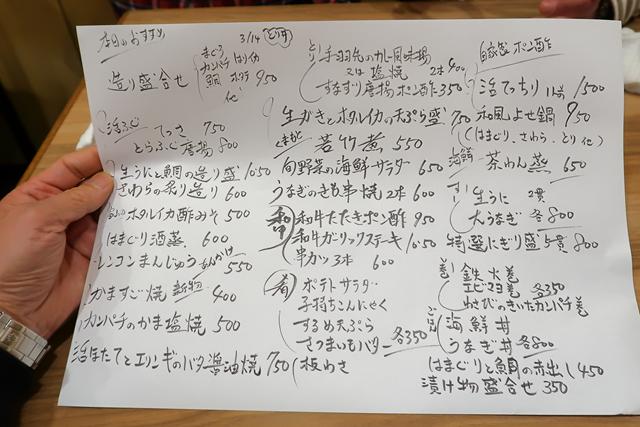 210314-とり井 アンズ-004-S