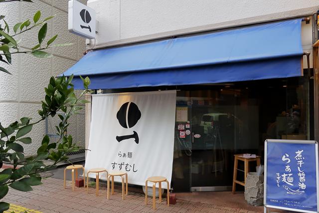 210313-らぁ麺 すずむし-002-T
