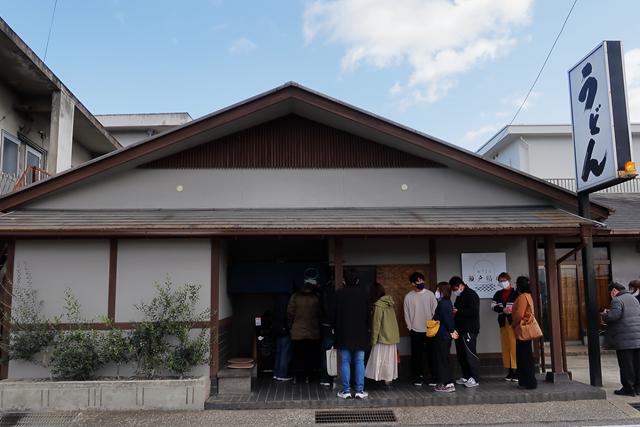 210313-おうどん 瀬戸晴れ-002-T