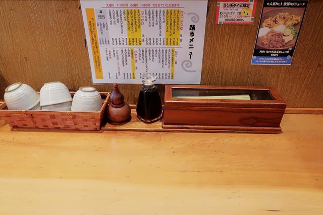 210315-踊るうどん-004-T