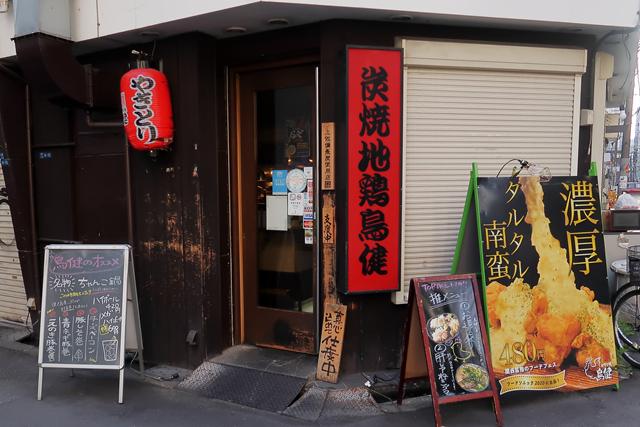 210327-炭火地鶏鳥健本町本店-002-S