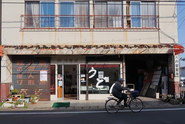 210319-大川製麺所-003-S