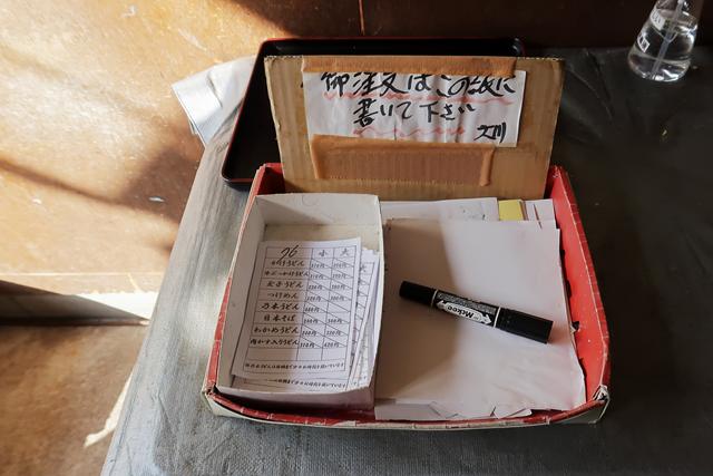 210319-大川製麺所-006-S