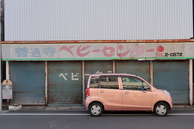 210319-大川製麺所-013-S