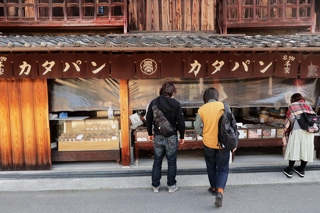 210319-熊岡菓子店-001-S