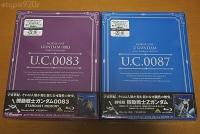 20200522-00_UC_GUNDAM_BD_LIBRARIES.jpg
