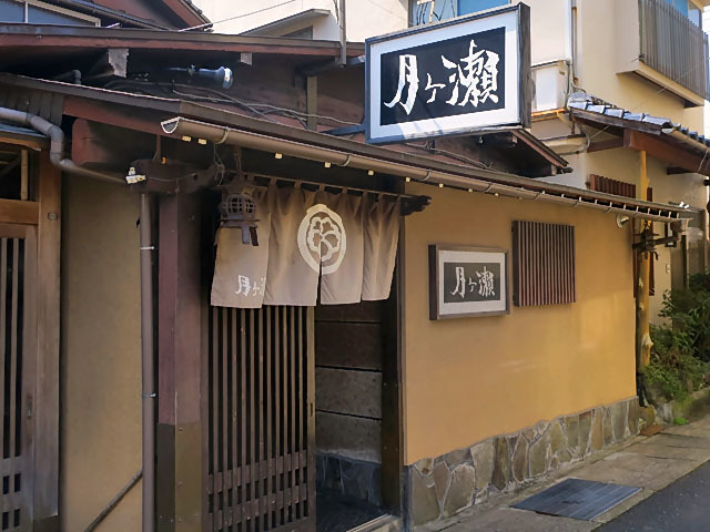 200318tsukigase01.jpg