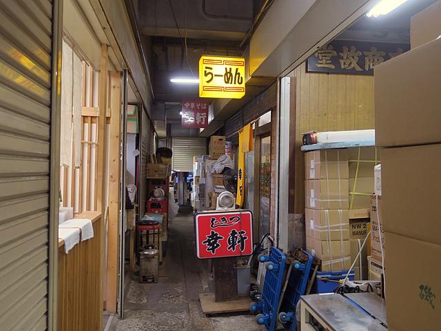200402saiwaiken_01.jpg
