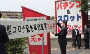 松戸市長の職権乱用