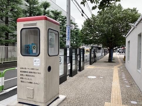 トキワ荘電話ボックス