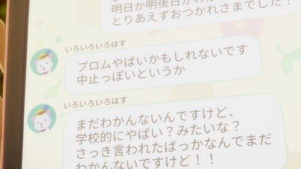 俺ガイル完04 (6)