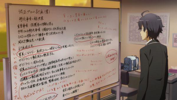 俺ガイル完05 (2)