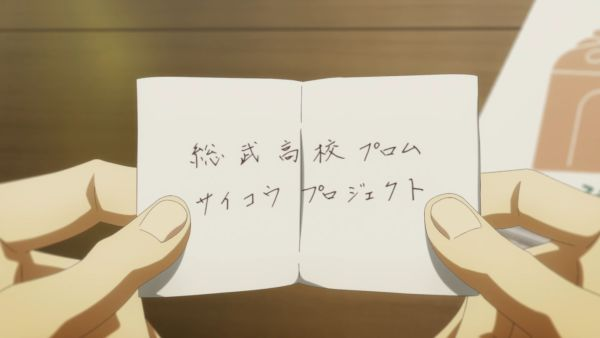 俺ガイル完07 (8)