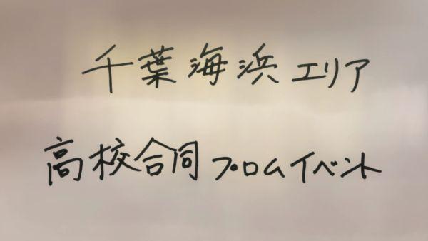 俺ガイル完07 (2)