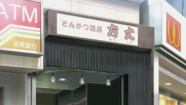 劇場版 ハイスクール・フリート