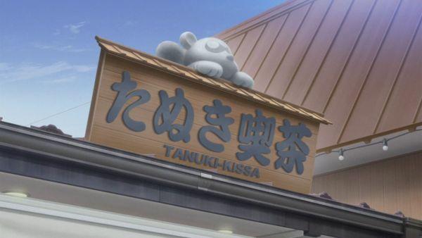 ヘヤキャンアニメ絵 (24)