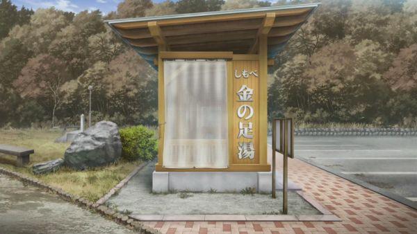ヘヤキャンアニメ絵 (34)