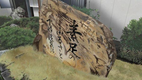 ヘヤキャンアニメ絵 (42)