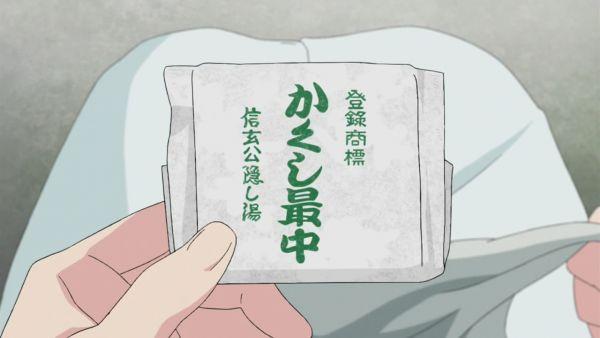 ヘヤキャンアニメ絵 (39)