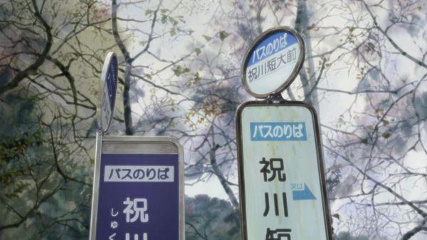 消失絵 (2)