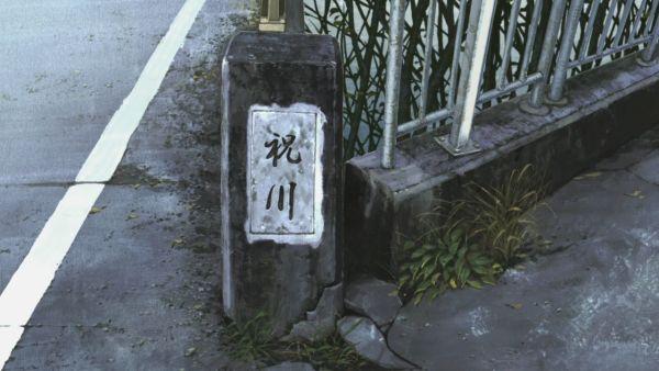 消失絵 (4)