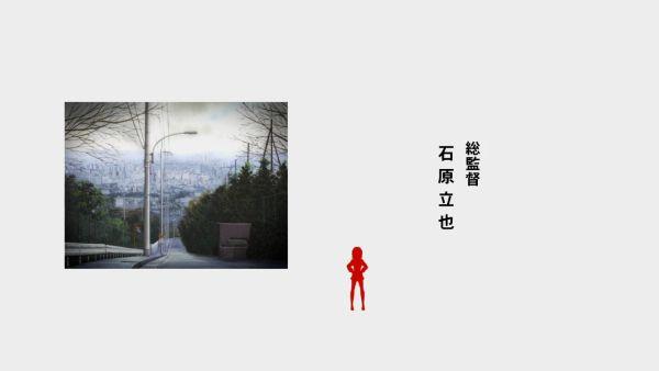 消失絵 (5)