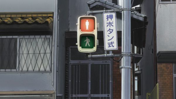 消失絵 (9)