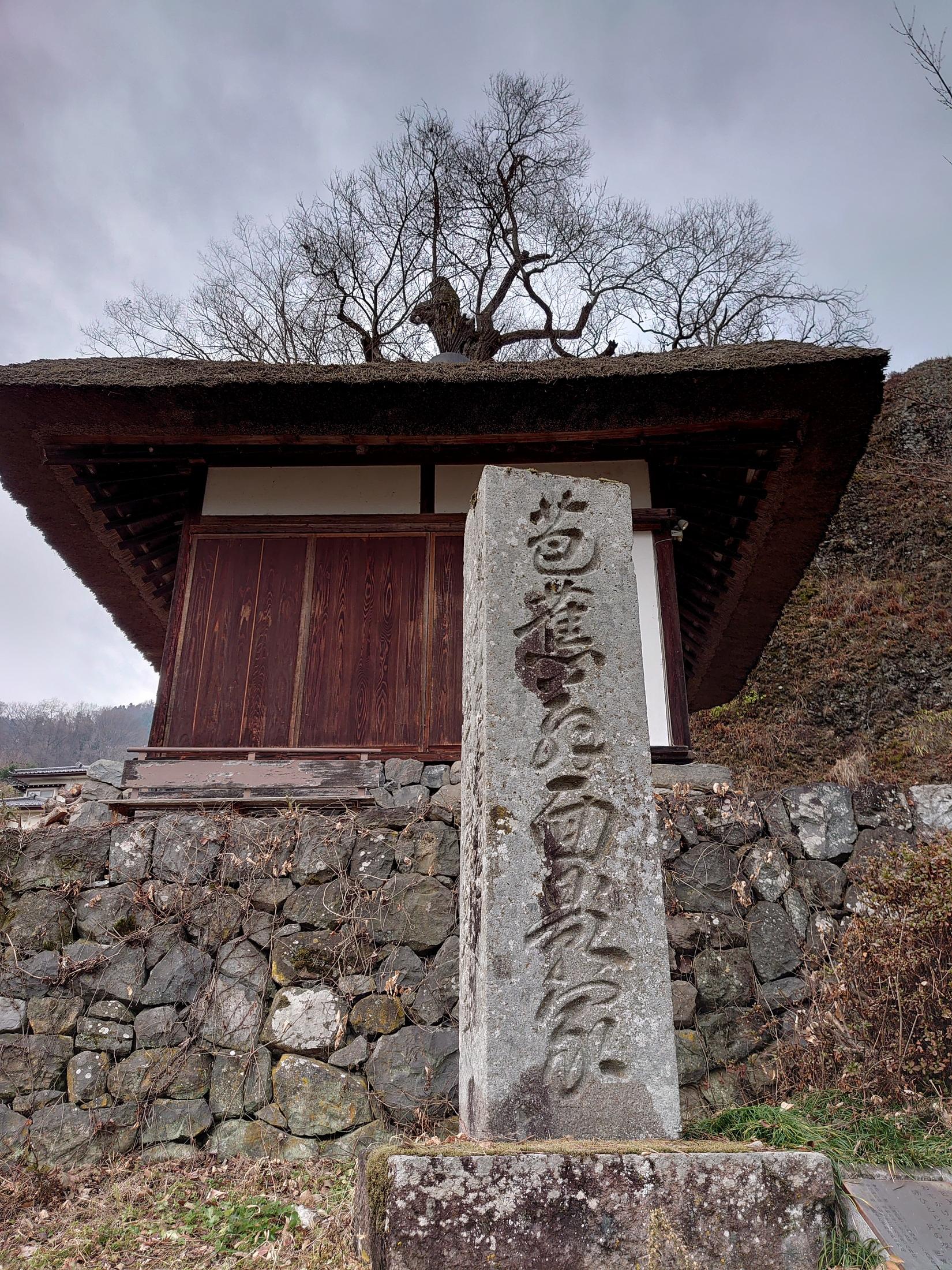 日本遺産「月の都千曲」