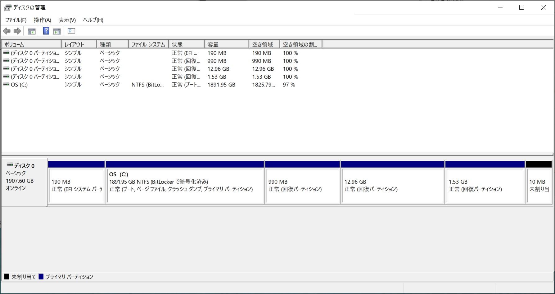 006-Diskmanager_before.jpg