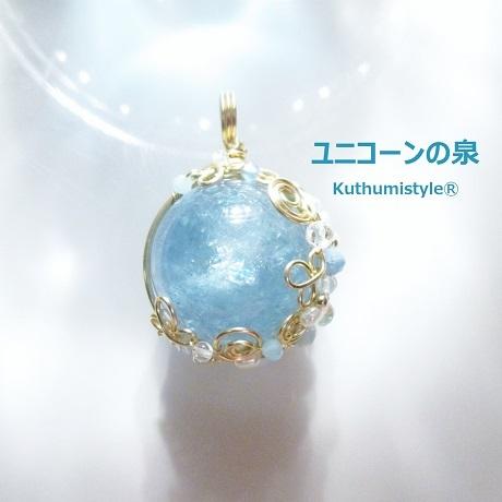 IMG_9651 (3) - コピー