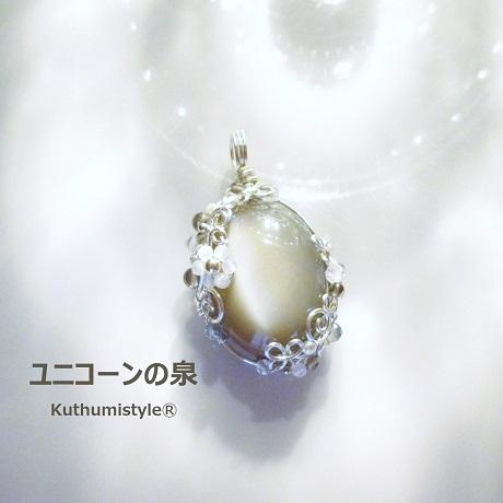 IMG_0137 (3) - コピー