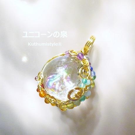 IMG_0160 (3) - コピー