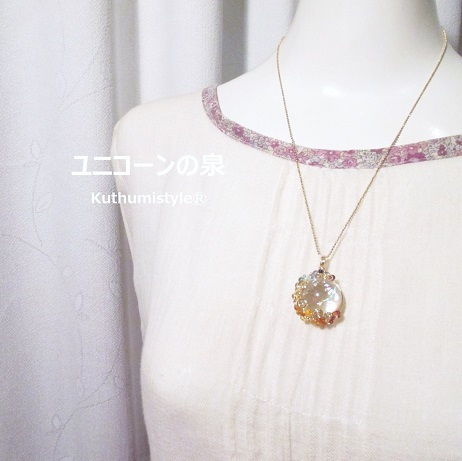 IMG_9867 (2) - コピー