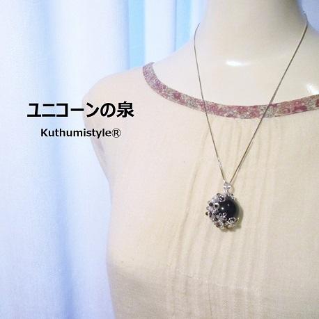 IMG_0190 (2) - コピー