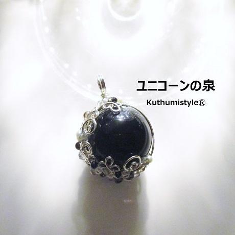 IMG_0220 (3) - コピー