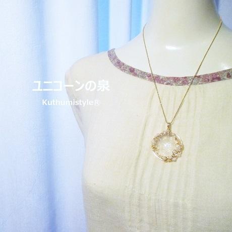 IMG_0204 (2) - コピー