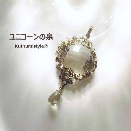 IMG_0421 (3) - コピー