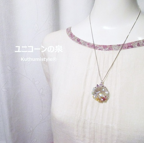 IMG_0762 (2) - コピー